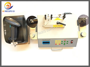 China Electronic Component Reel SMT Assembly Equipment SMD Counting Machine With Bar Code Printer distributor